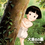 Pochette Hotaru no Haka (OST)