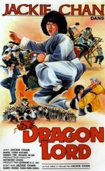 Affiche Dragon Lord