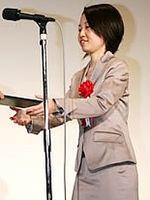 Photo Yellow Tanabe