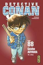 Couverture Détective Conan, tome 88