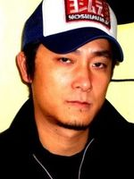 Photo Katsuya Tomita