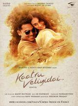 Affiche Kaatru Veliyidai - L'étendue du vent