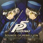 Pochette Persona 5 - Sounds of Rebellion