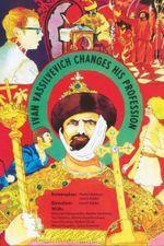 Affiche Ivan Vassilievitch change de profession