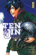 Couverture Tenjin, le Dieu du ciel - Tome 1