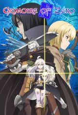 Affiche Zero kara Hajimeru Mahou no Sho