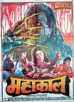Affiche Mahakaal