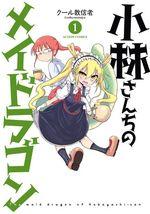 Couverture Miss Kobayashi's Dragon Maid - Tome 01