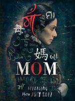 Affiche Mom