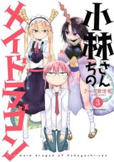 Couverture Miss Kobayashi's Dragon Maid - Tome 03