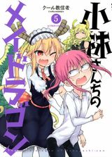Couverture Miss Kobayashi's Dragon Maid - Tome 05