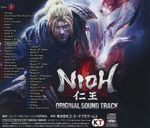 Pochette Nioh Original Soundtrack (OST)
