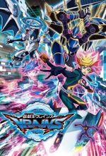 Affiche Yu-Gi-Oh! VRAINS