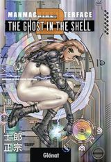 Couverture Ghost in the Shell - Perfect Edition, tome 2