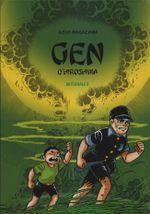 Couverture Gen d'Hiroshima : Intégrale, tome 2