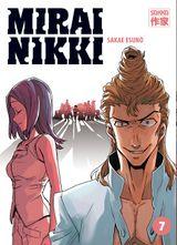 Couverture Mirai Nikki, Tome 7