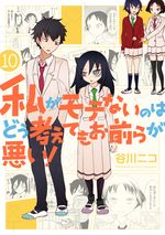 Couverture No Matter How I Look at It, It's You Guys' Fault I'm Not Popular !, tome 10