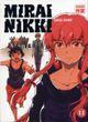 Couverture Mirai Nikki, Tome 11