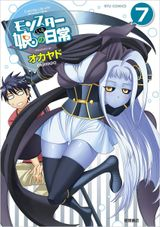 Couverture Monster Musume - Tome 07