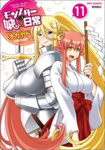 Couverture Monster Musume - Tome 11