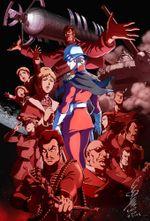 Affiche Mobile Suit Gundam - The Origin