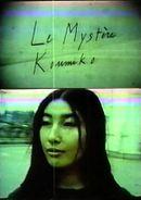 Affiche Le Mystère Koumiko