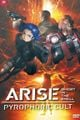 Affiche Ghost in the Shell Arise : Pyrophoric Cult