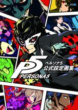 Couverture The Art of Persona 5