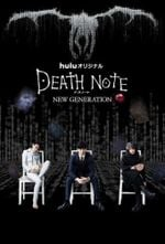 Affiche Death Note: The New Generation