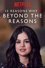 Affiche 13 Reasons Why : Au-delà des raisons