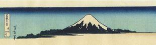 Cover L'âme du Japon