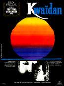 Affiche Kwaïdan