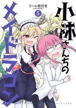 Couverture Miss Kobayashi's Dragon Maid