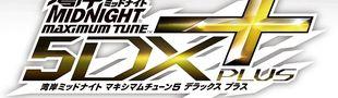 Jaquette Wangan Midnight Maximum Tune 5DX +