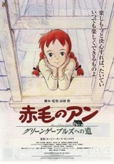 Affiche Akage no Anne : Green Gables e no Michi
