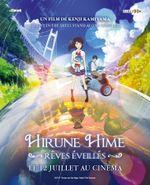 Affiche Hirune Hime : rêves éveillés