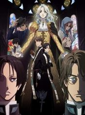 Affiche Vatican Miracle Examiner