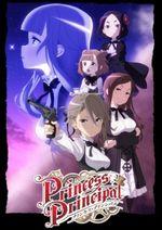 Affiche Princess Principal