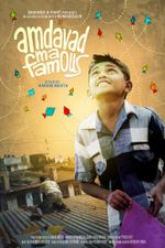 Affiche Famous in Ahmedabad