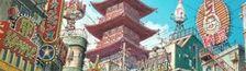 Cover Anime vu et à voir (Film)