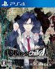 Jaquette Chaos;Child