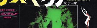Cover Top 15 B.O de films d'épouvante/giallo italiens.