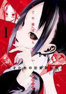 Couverture Kaguya-sama: Love is War