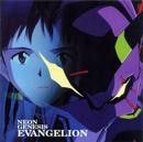 Pochette Neon Genesis Evangelion (OST)