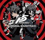 Pochette PERSONA5 ORIGINAL SOUNDTRACK (OST)