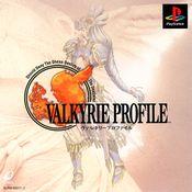 Jaquette Valkyrie Profile