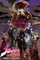 Affiche JoJo's Bizarre Adventure: Stardust Crusaders