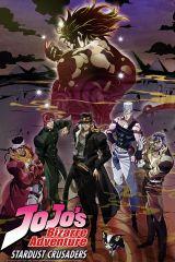Affiche JoJo's Bizarre Adventure: Stardust Crusaders : Battle In Egypt