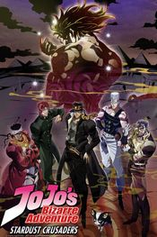 Affiche JoJo's Bizarre Adventure: Stardust Crusaders : Battle In Egypt