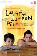 Affiche Taare Zameen Par
